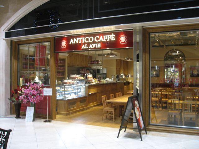 アンティコ カフェ アル アビス ディアモール大阪店