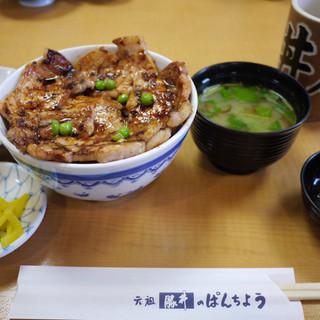 ぱんちょう - 料理写真:変わらぬ美味しさの豚丼。なめこ汁は定番。