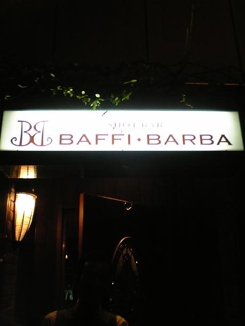 バッフィ・バルバ