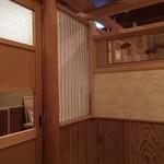京料理 春神 - 個室