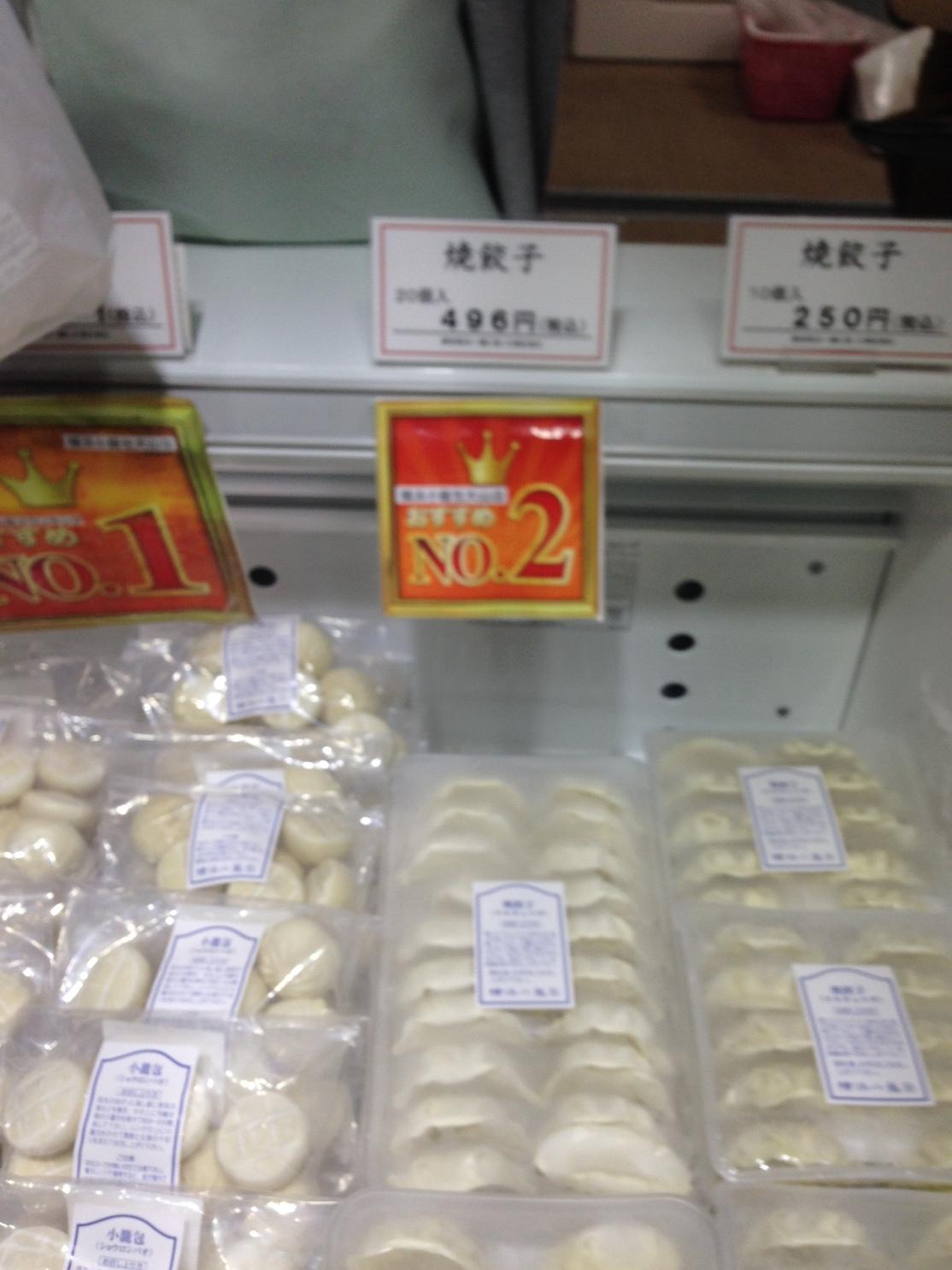 横浜小籠包