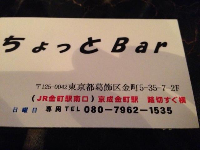 �������Bar
