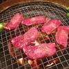味壱 - 料理写真:ぎうたん