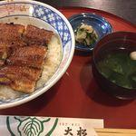 大松 - 上うなぎ丼 ¥2000