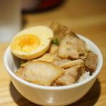 北大塚ラーメン - 自作のチャーシュー玉子ご飯