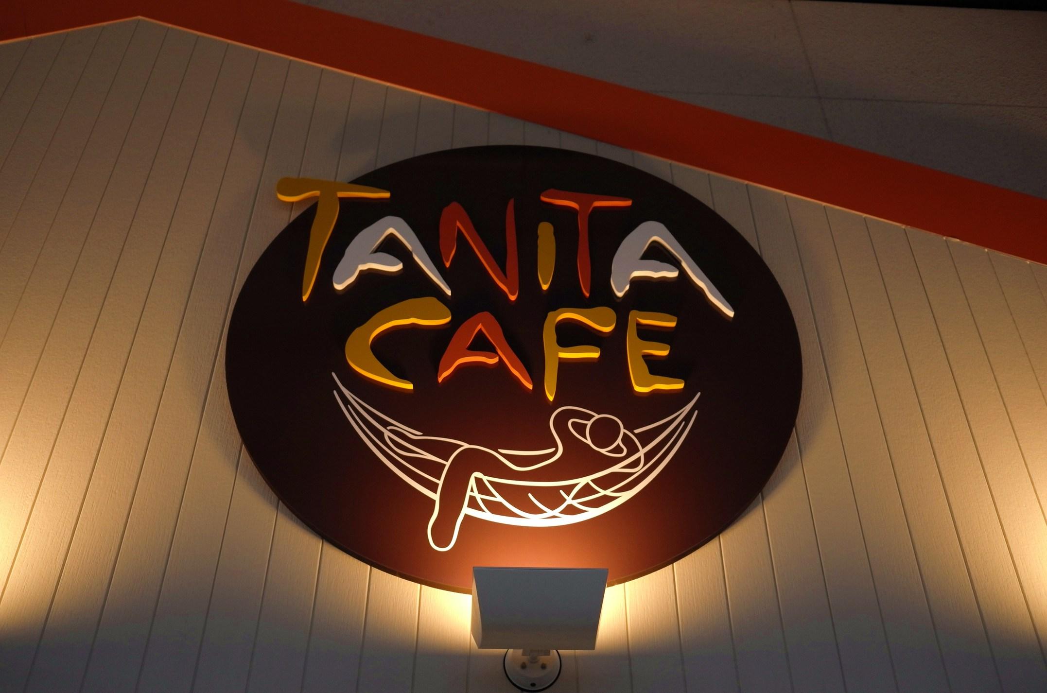 タニタ カフェ