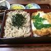 福田屋 - 料理写真:量多し!うまかった〜