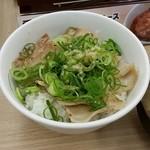 松屋 - ねぎ塩豚カルビ丼