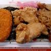 つるや - 料理写真:ほかほかはうす つるや 板橋本町店 のり明太弁当 400円(税込)