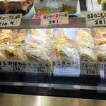 こばやし菓子舗 - ワッフル各種