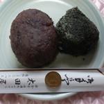 太田屋もち店 - でかいです!手前の10円玉と比べてください