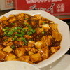 創作中華香港手作り点心チャイ - 料理写真:ランチ