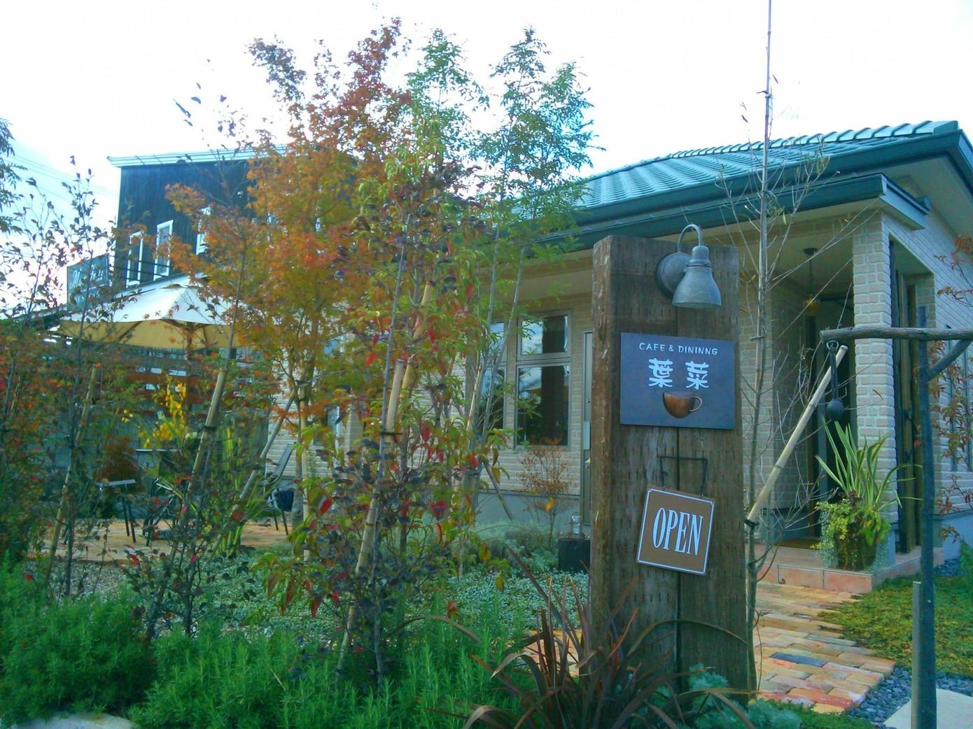 葉菜cafe