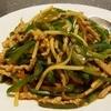 三福源 - 料理写真:青椒肉絲(チンジャオロース)680円は2人前くらいの量があります