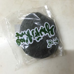 御菓子司 東寺餅 -
