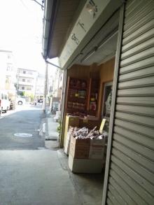 宮下製麺所