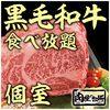 肉屋の台所 川崎ミート - その他写真: