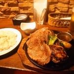 STEAK&HUMBURG ひげ - 荒挽きハンバーグ&牛ロースステーキ400g & ライス