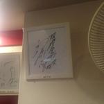 甲子園ラーメン - 52 福原忍ちゃん