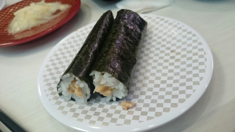 魚べい 旭川永山店