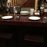 a table -