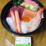 ヤマト水産 - 料理写真:持ち帰った「わかしお丼」。