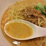 ココス - 胡麻感たっぷりのスープ