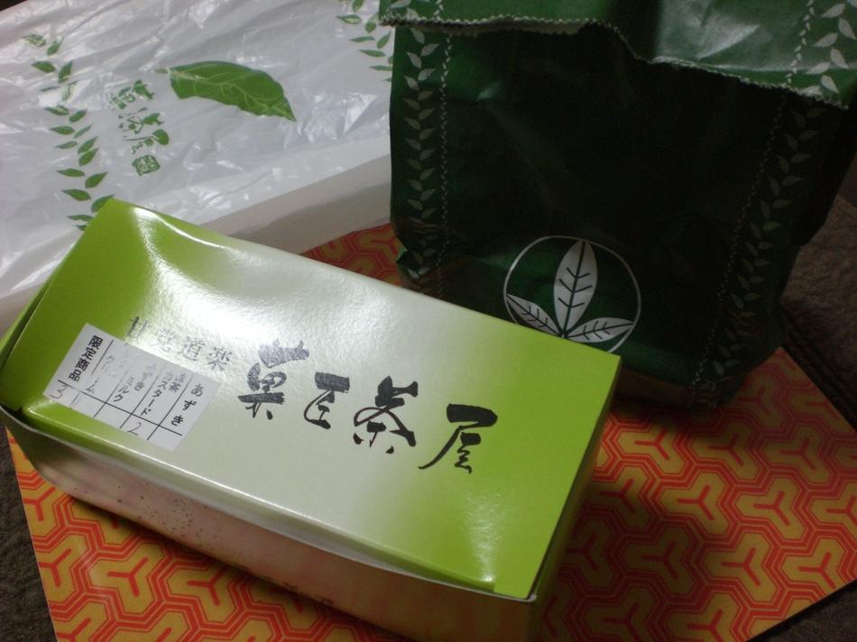 菓匠茶屋 イオンモール綾川店