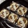 兵衛向陽閣 - 料理写真:部屋に備え付けの和菓子