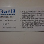 Vieill -