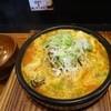 ふうふう - 料理写真:期間限定?チゲちゃんぽん780円