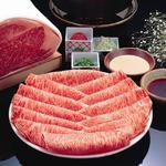 木曽路 - 厳選された上質のお肉を秘伝の ごまだれと一緒にご堪能下さい。
