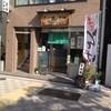 美津田 - 外観写真: