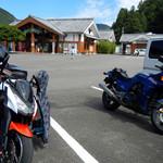 道の駅 奥熊野古道ほんぐう  -