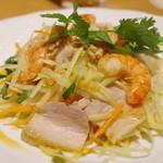 サイゴンマジェスティック - 青パパイヤのサラダ