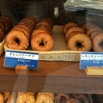 ラッキードーナッツ -