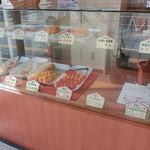 ミートショップきたがき - 店内(お惣菜コーナー)
