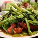 コンロウ - 空芯菜と豚肩ロースの辛味噌炒め