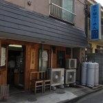 煮干鰮らーめん 圓 - 甲州街道を越えて「煮干鰮ラーメン圓さん」へ