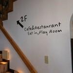 32699551 - 2階レストランへの階段