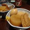 串げん - 料理写真: