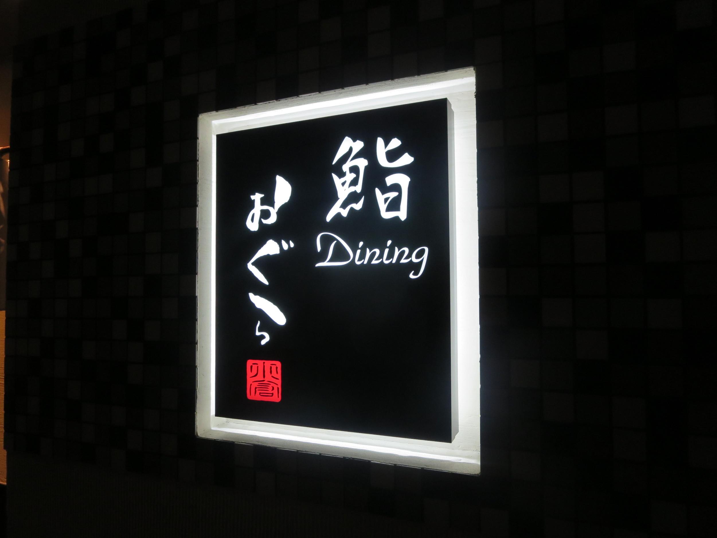 �Dining ������