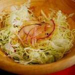 炭リッチ - サラダ