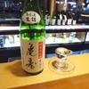 さい賀 - ドリンク写真:まんさくの花 純米大吟醸 亀寿