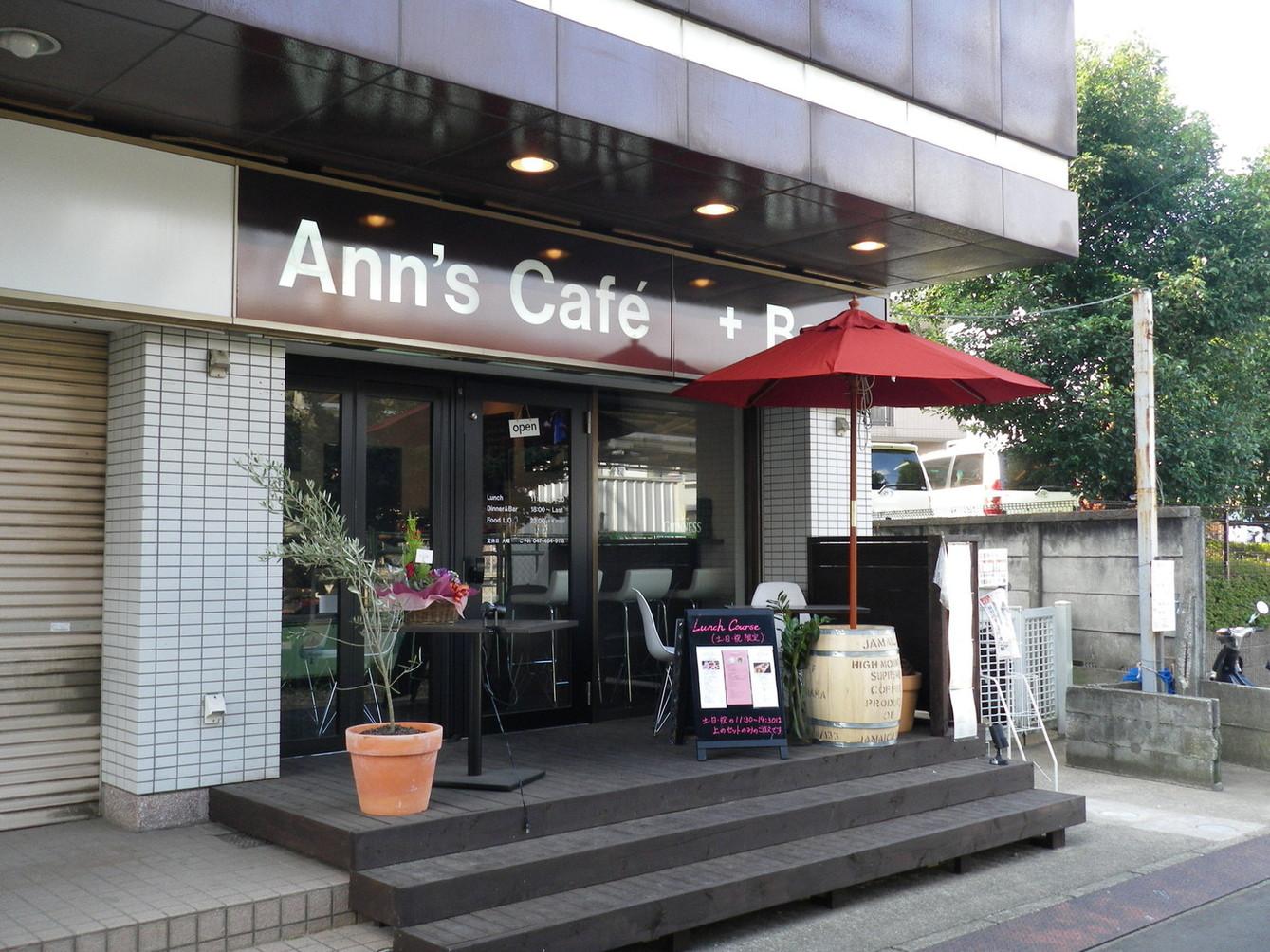 アンズ カフェ
