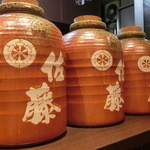 """う越貞 - 一カ月以上、""""佐藤""""の仕込み水で前割にして甕に入れた""""佐藤""""。白、黒、麦がありますね。       香り閉じ込め、アルコール感が和らぎ味わいマイルドに。"""