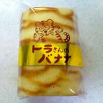 32766403 - トラさんのバナナ 225円