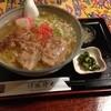 沖縄そば - 料理写真: