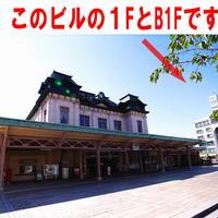 門司港駅と関門海峡に挟まれた最高のロケーションです。