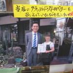 32788714 - 井之頭五郎さん・・・来たんだぁ~。